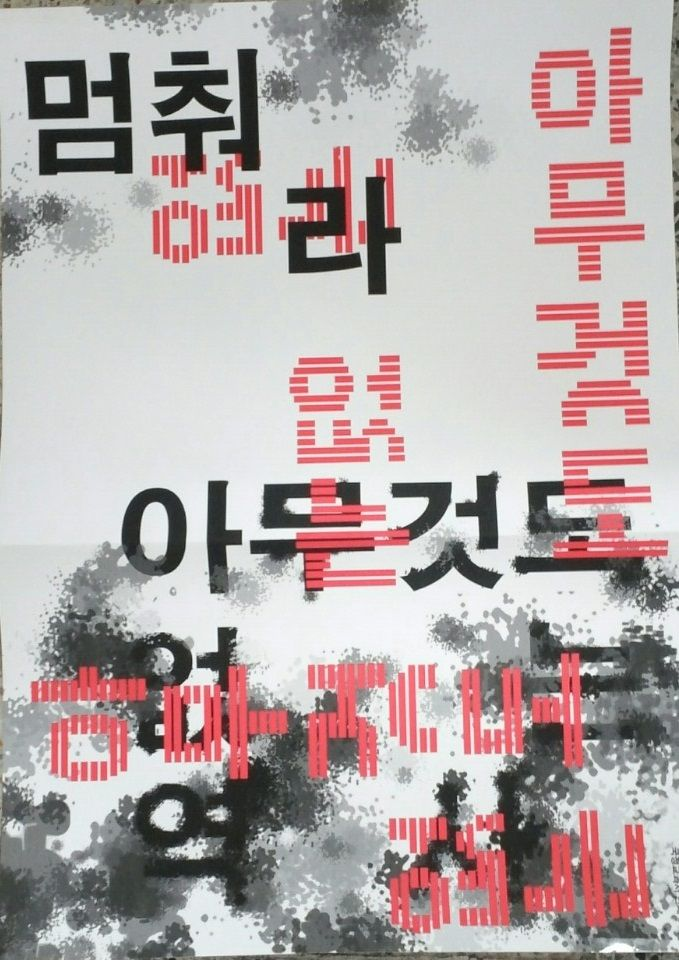 12143889 박정민