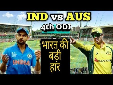 भरत क बड हर Australia न भरत क 17 रन स हरय | Australia won match | Ind vs Aus 4th odi - Download This Video   Great Video. Watch Till the End. Don't Forget To Like & Share भरत क बड हर Australia न भरत क 17 रन स हरय | Australia won match | Ind vs Aus 4th odi LIVE India Vs Australia 4th ODI 2017 - LIVE Commentary and Scoreboard LIve Cricket Match today 28 sep 2017 - India vs Aus 4th ODI LIVE Telecast with Hindi Commentary and Match LIVE  Download This Video  Video