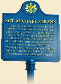 Mike Strank net worth