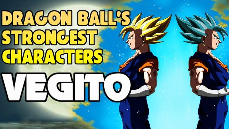 The Strongest In Dragon Ball - Vegito How Strong is Super Vegito? How Strong is Vegito Blue? On this new series we talk about the Most Powerful Characters in Dragon Ball from the Gods to the mortals look at their feats and abilities and tell you why they should be feared. On this edition we look at Vegito Vegito Blue vs Merged Zamasu and Super Vegito vs Buuhan tell us a lot about the power of potara fusion. RATE. SUBSCRIBE. COMMENT. SPREAD THE WORD! -------------------------------- Star…