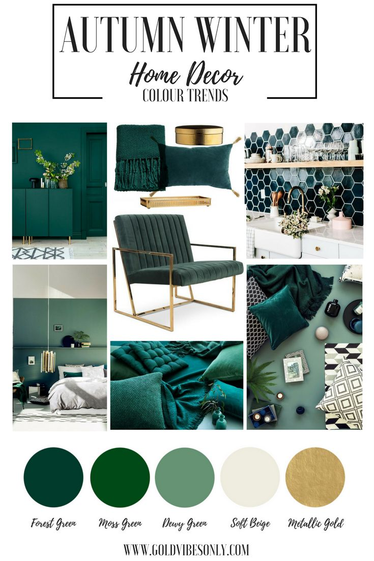 AUTUMN WINTER INTERIOR DECOR COLOUR TRENDS