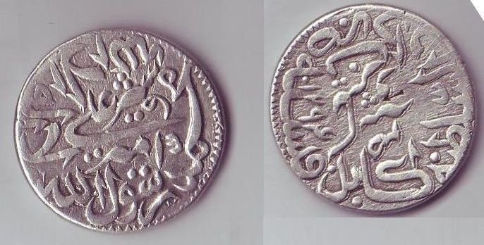 Antinque Old Afghanistan Kabul Coin