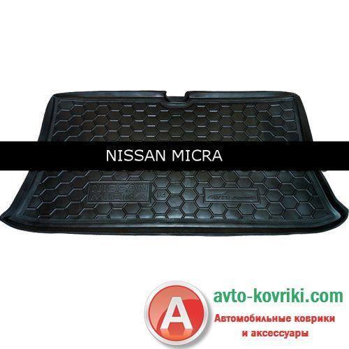 Резиновый коврик в багажник Nissan Micra 2003- от Auto Gumm