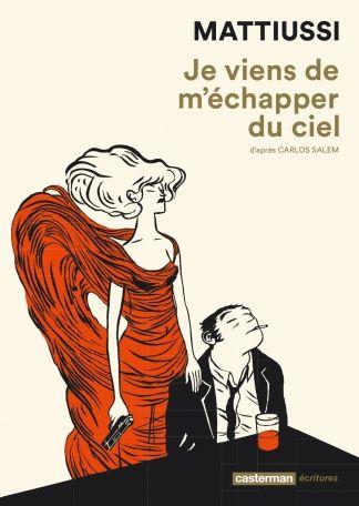 Par Julie Cadilhac - Lagrandeparade.fr/ Poe ne sait pas vraiment ce qu'il fait…