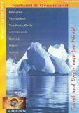 Globe Trekker: Iceland and Greenland [DVD]