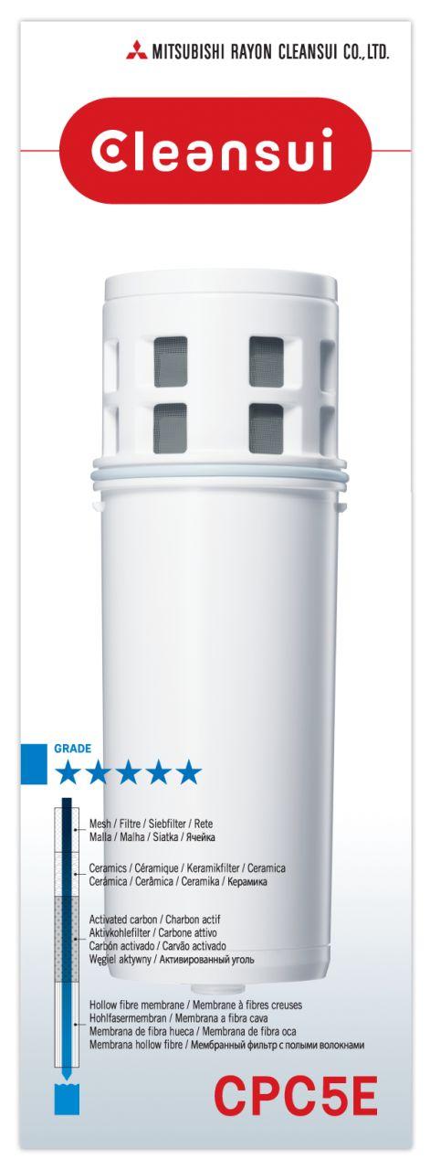 KARTUŞ - Sürahi Tipi Su Arıtma Cihazı(200 Litre) I Cleansui Su Arıtma Sistemleri I MİTSUBİSHİ CLEANSUİ I Neoperl, Diaqua, Perlator, Mitsubishi Cleansui Türkiye Distribütörü
