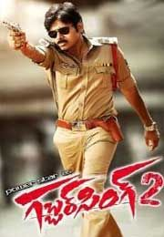 Gabbar Singh 2 full movie ,Gabbar Singh 2 Telugu movie online free ,Gabbar Singh 2 full Telugu movie watch online ,Gabbar Singh 2 movie watch online free ,watch Gabbar Singh 2 movie online ,watch Gabbar Singh 2 full movie online ,Gabbar Singh 2 online , Gabbar Singh 2 dvd movie ,Gabbar Singh 2 hd movie free ,movie Gabbar Singh 2 online , Gabbar Singh 2 movie download