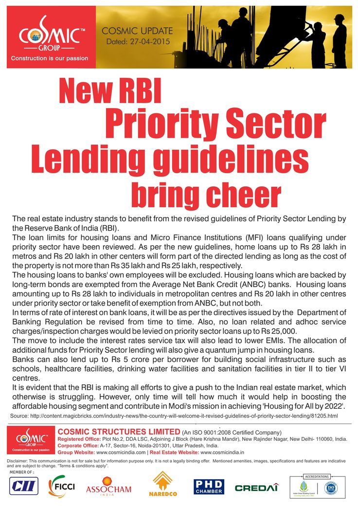 S S Mundra: Priority sector lending - status, issues and future agenda