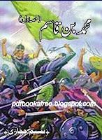 Muhammad Bin Qasim Part 1 By Naseem Hijazi | Free Pdf Books