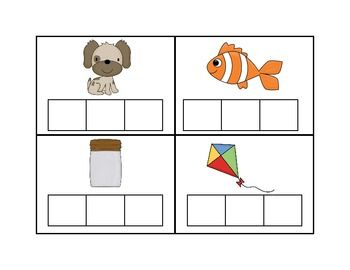 59 best phonemic awareness images on pinterest preschool for Elkonin boxes template