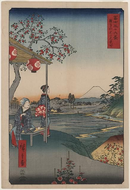 Zoushigaya fujimi chaya      Digital ID: (digital file from original print) jpd 01581 http://hdl.loc.gov/loc.pnp/jpd.01581     Reproduction Number: LC-DIG-jpd-01581 (digital file from original print) LC-USZC4-8424 (color film copy transparency)     Repository: Library of Congress Prints and Photographs Division Washington, D.C. 20540 USA