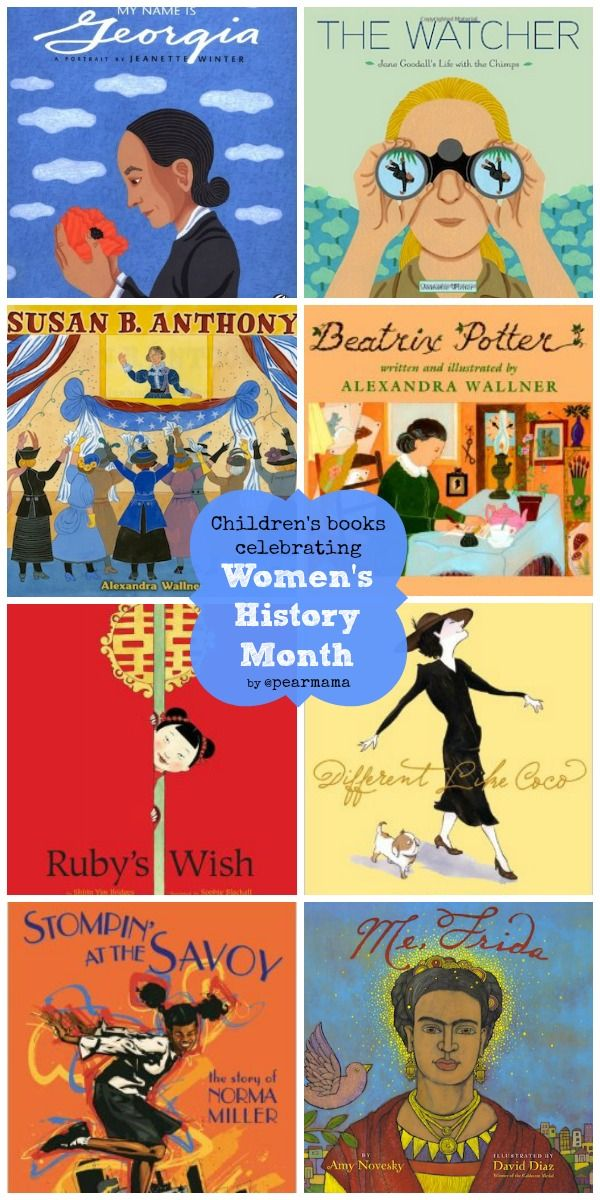 14 books to help celebrate Womens History Month #BabyCenterBlog #WomensHistoryMonth
