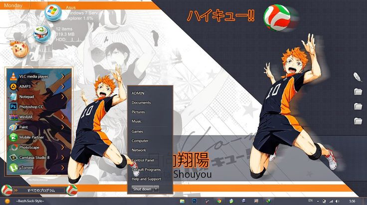 Theme Windows 7 Haikyuu !!