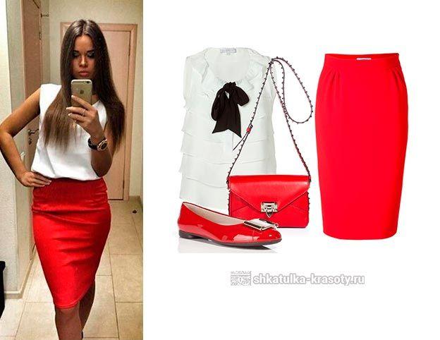 красная юбка карандаш с чем носить фото