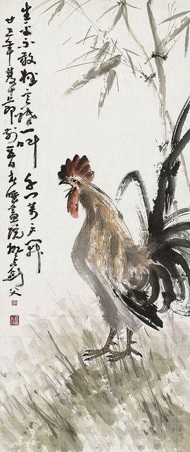 Rooster: Painted by Gao Jianfu (高劍父, 1879-1951)