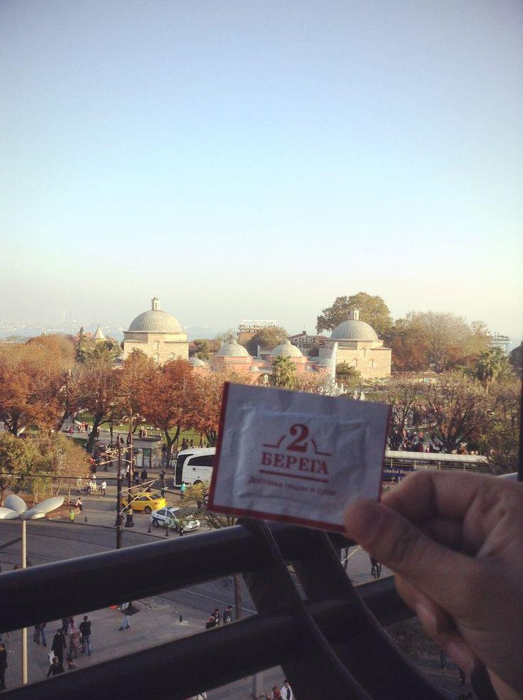 """""""2 Берега"""" в Стамбуле. #2berega #Istanbul #Turkey"""