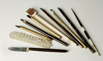 Hat sanat ile isim yazma google 39 da ara ebru hat Arabic calligraphy tools