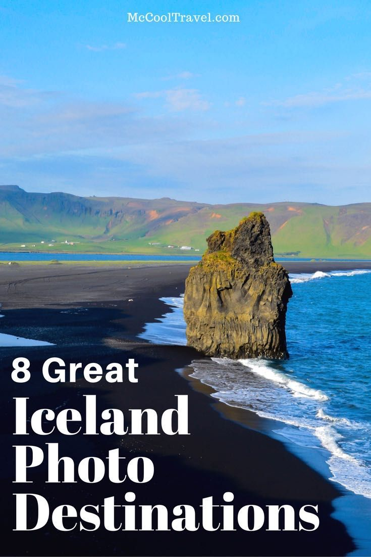 These 8 great South Iceland photo destinations offer inspiring landscapes and incredible nature perfect for amateur photographers and sightseers.