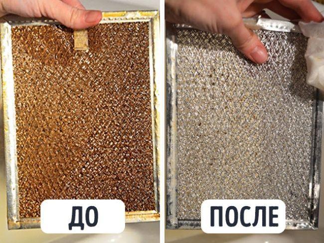 14простых способов сделать вашу кухню чищеСильно загрязненные фильтры от кухонной вытяжки нужно намочить водой. Сделать это можно при помощи пульверизатора. После этого зубной щеткой наносим «Белизну». Оставляем на 10 минут, а после смываем под проточной водой. Готово!   Источник: http://www.adme.ru/svoboda-sdelaj-sam/13-prostyh-sposobov-sdelat-vashu-kuhnyu-chische-1311665/ © AdMe.ru