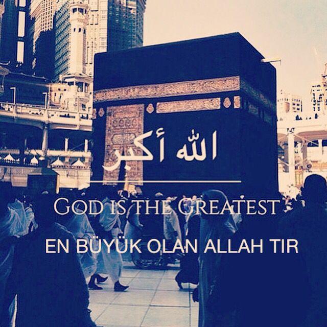 #hadith #quran #kuran #hadis #kuranıkerim #salavat #islam #HzMuhammed #TheQuran #TheProphetMuhammed #kelimeişehadet #kelimeitevhid