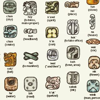 Image result for what are the symbols and deities of the taino indian tribes of puerto rico