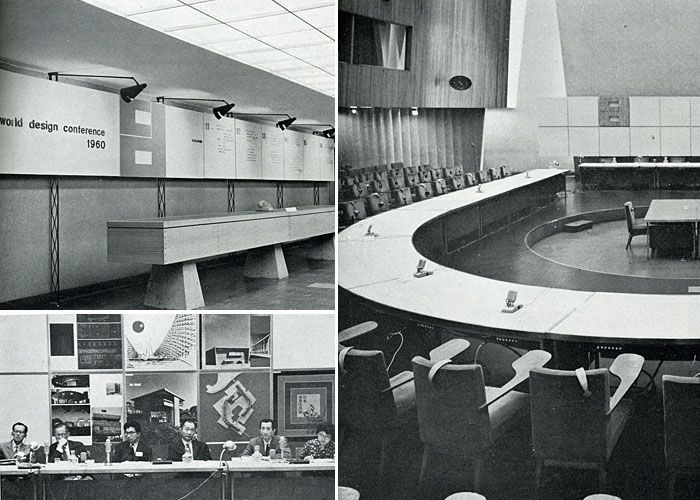 Ginza Tokyu Hotel Information Hall, Panel Discussion Room and Sankei Kokusai Hall - World Design Conference in Tokyo 1960