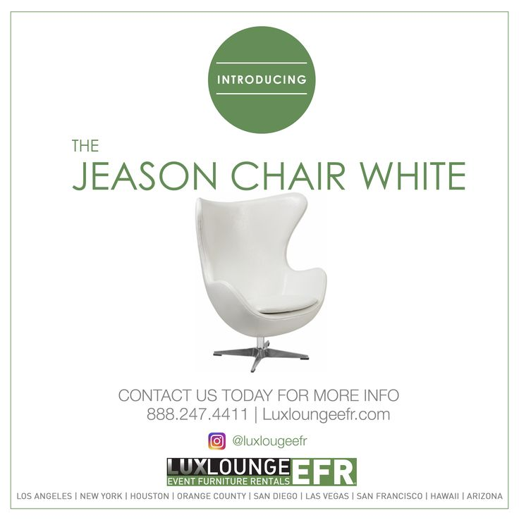 JEASON-CHAIR-WHITE #FURNITURE #DESIGN #LUXURY #RENTAL  #DECORATION #LUXLOUNGREEFR #WWWELDACHAIR