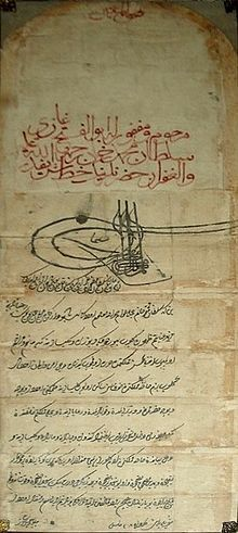 Mehmed the Conqueror - Wikipedia, the free encyclopedia …