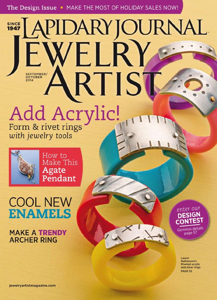 Lapidary journal jewelry artist september october 2014