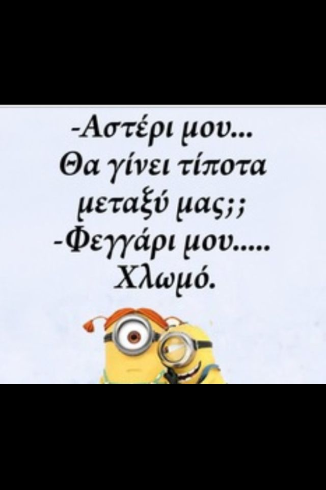#quotes#greek