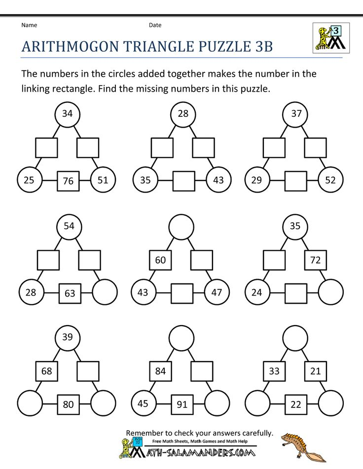 18 best Third Grade Math Puzzles images on Pinterest | Math puzzles ...