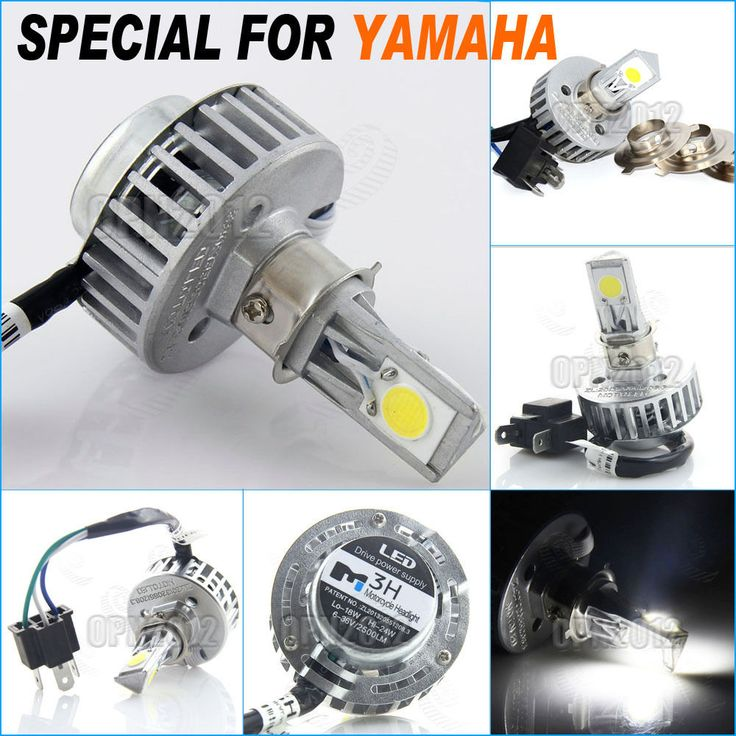 2500LM 24W H4 H6M Hi/Lo Motorcycle LED Headlight Lamp For Yamaha Motorbikes Plug #OPN2012