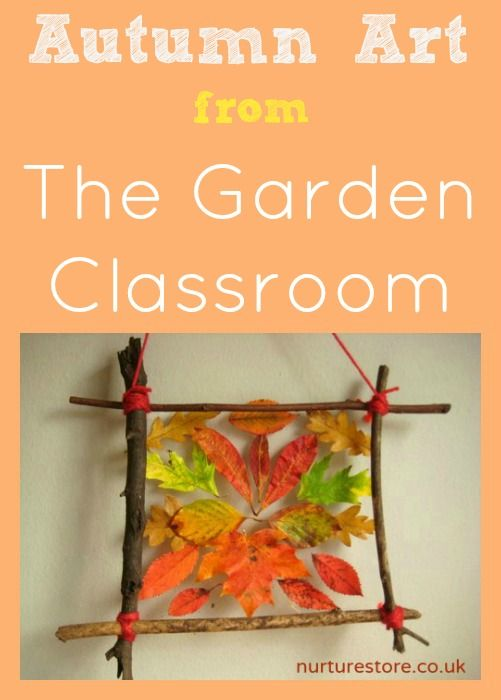 Autumn art from The Garden Classroom - beautiful!
