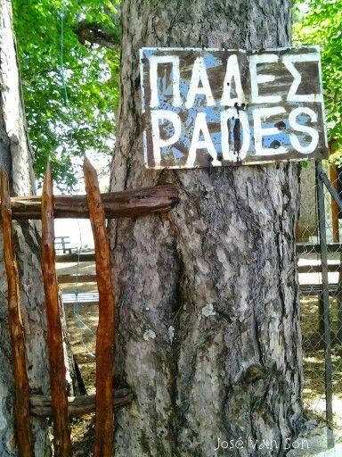 Sign: Pades Greece