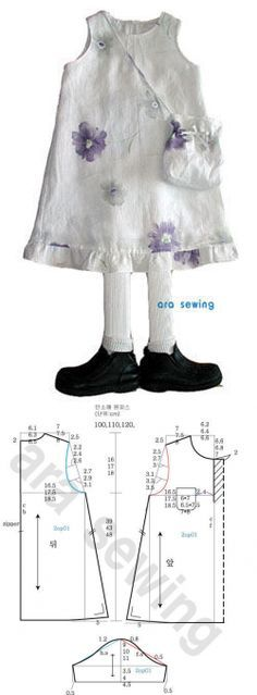 sewing patterns...<3 Deniz <3