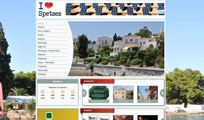 www.ilovespetses.gr/