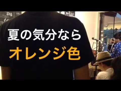 Peter Joseph Head & K'dlokk @ Nagu Shokudo - 情熱の赤 (歌詞付きビデオ) - YouTube