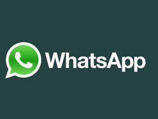 compte pirater whatsapp, conversation, descargar whatsapp sniffer, free whatsapp sniffer, hack, hack generator, hack spy whatsapp, hiw to hack whatsapp, pirater whatsapp, sniffer, sniffer hack, Spiare Whatsapp con Hack Sniffer, spy conversation, spy friends whatsapp hack, trucchi whatsapp, trucos whatsapp, whatsapp, whatsapp hack, whatsapp hack 2016, whatsapp hack android, whatsapp hack conversation, whatsapp hack ios, whatsapp hack sniffer, whatsapp hack sniffer 2016, whatsapp hack sniffer…