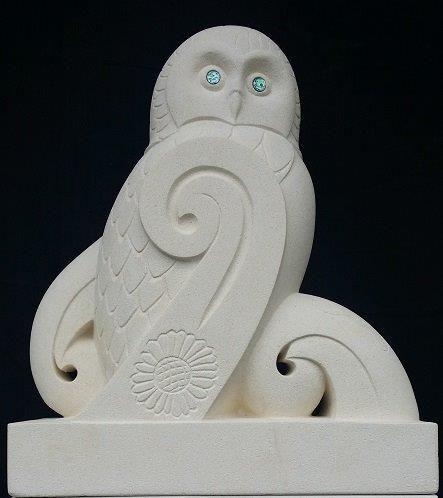 Ruru memorial - The Ruru is a powerful figure in Maori mythology, believed to be a Kaitiaki or protective guardian spirit.