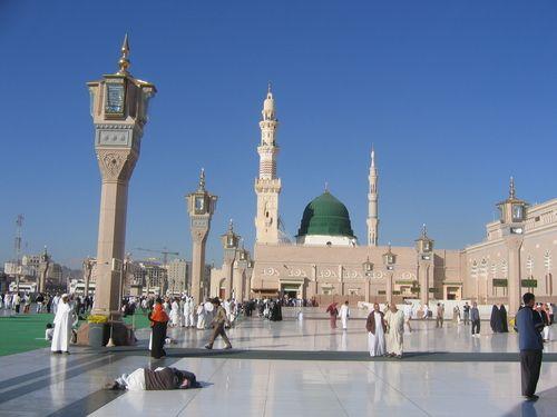 Rijad, Arabia Saudyjska ZAPRASZAMY www.bit-24.pl