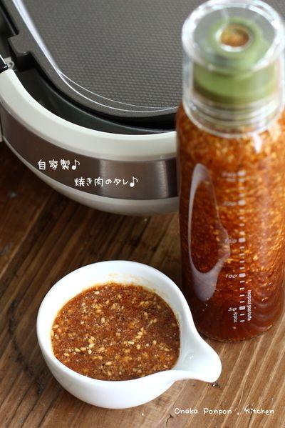 ■自家製★焼き肉のタレ レシピ♪ by れっさーぱんださん   レシピ ...