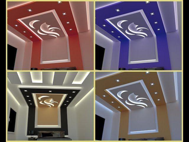 تعلم طريقه رسم هدا ديكور بتفصيل الجبس غرف النوم Platre Maroc Ceiling Design Coffered Ceiling Design House Ceiling Design