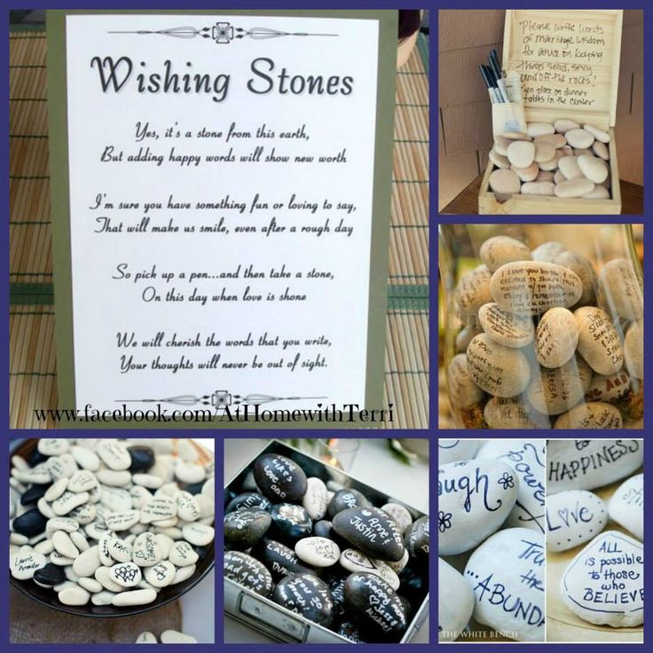 Wishing Stones | retirement party ideas | Pinterest