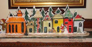 """""""Δια χειρός...  μεταμορφώσεις"""": Christmas Village"""