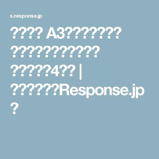 アウディ A3スポーツバック 次期型、デザイン見えた 全画面画像4枚目 | レスポンス(Response.jp)