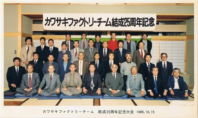 三列め左から安井隆志、宗和、?、吉田氏、北村氏、?、?、歳森康師、故岩崎氏、