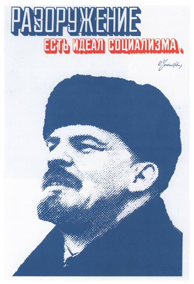 Question: when will disappear wars on the Earth?  Answer: imperialism pregnant of war. War it's new colonies, new markets, new slaves ( cheap, gratuitous labour), huge money and power. Therefore, war will disappear only when will not imperialism on the Earth! On photo The world without wars is a ideal of socialim - Lenin #wars #imperialism #World #socialism #peace