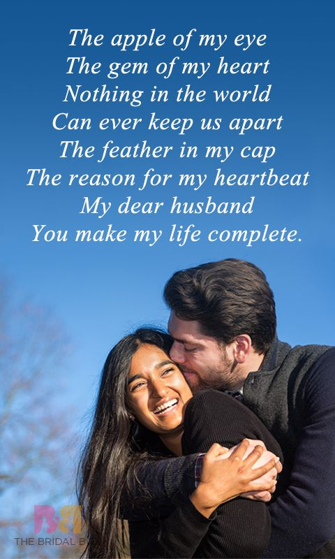 10 Romantic Love Poems For Husband That Celebrate Togetherness