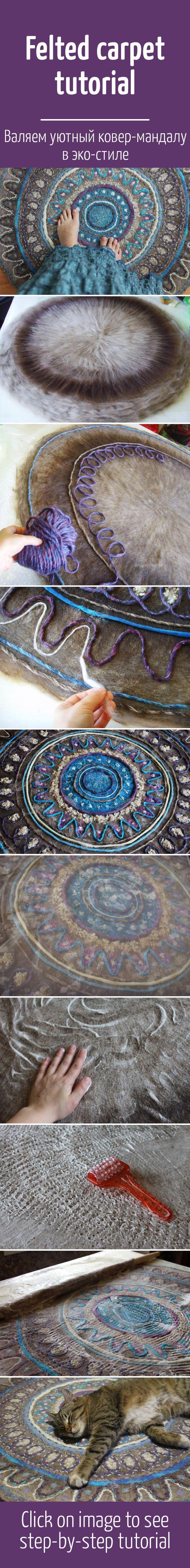 «Море внутри»: валяем уютный ковер-мандалу в эко-стиле / Felted carpet tutorial
