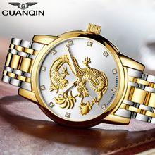 Relogio masculino Подлинная GUANQIN мужские часы лучший бренд класса люкс Золотой Дракон Скульптура кварцевые часы мужчины полный стали наручные часы(China (Mainland))